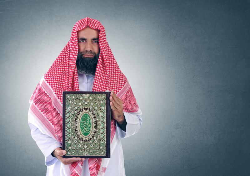 © Ramzi Hachicho | Dreamstime.com - Presenting Quran.